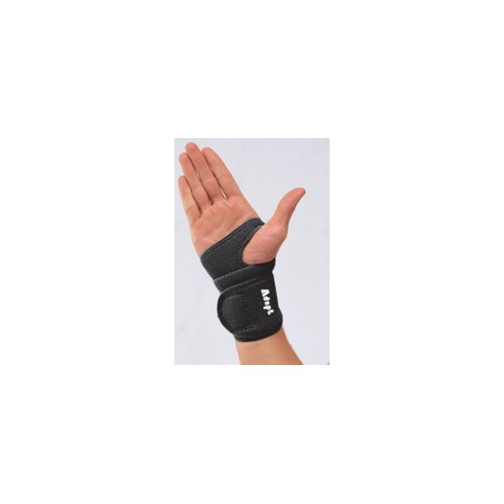 Vristskydd, adapt Wrist support